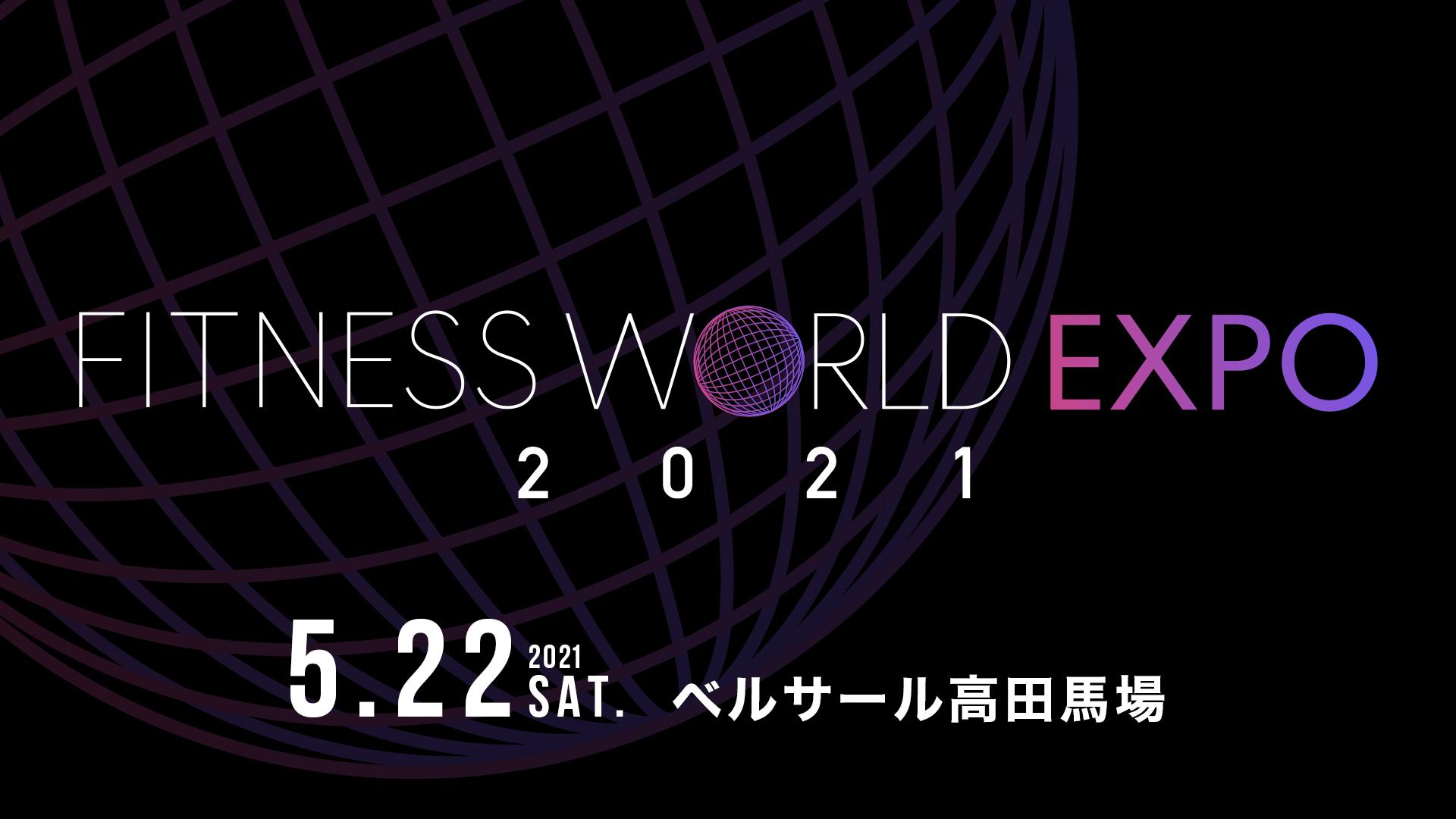 Fitness World Expo