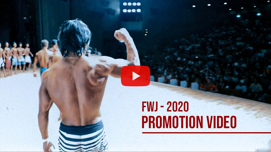 FWJ プロモーションビデオ