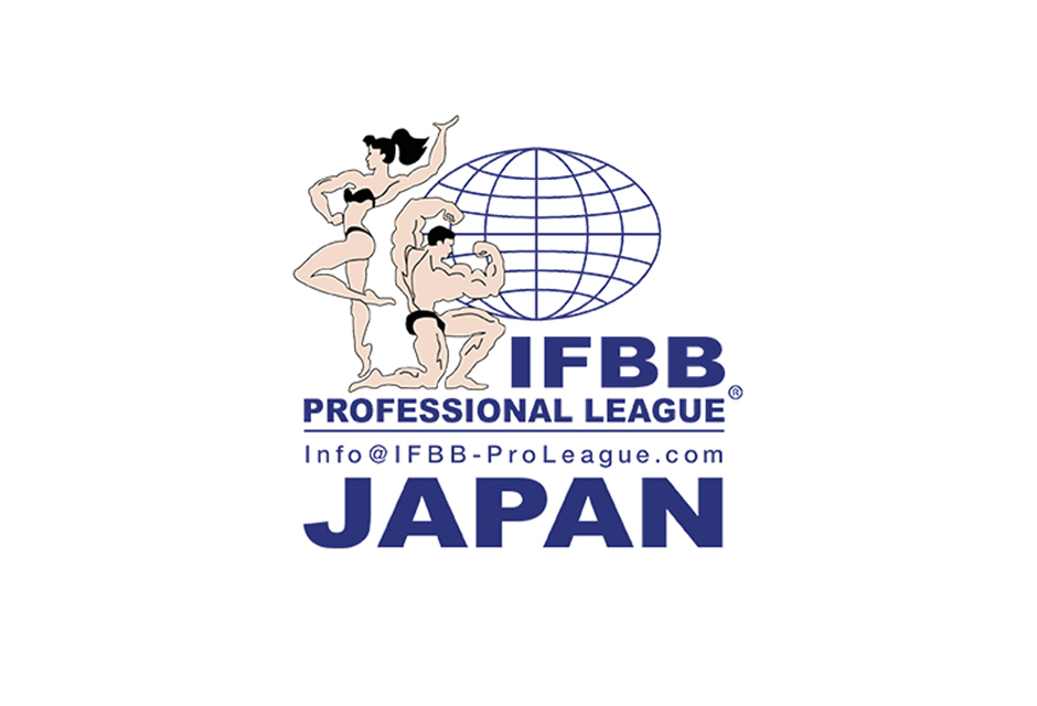 IFBB Professional League Japan logo
