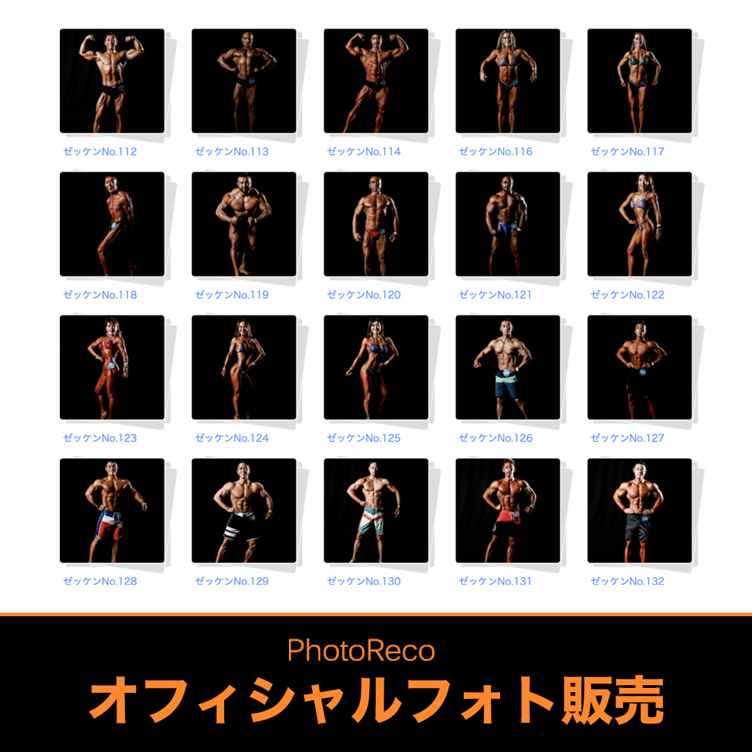 FWJ Offical Photo store