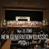 2018 New Generation classic