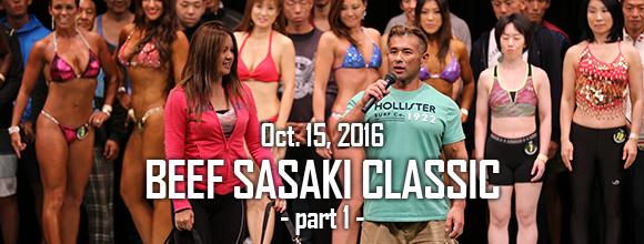 Beef Sasaki Classic 2016 – Part1