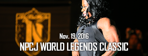 2016 NPCJ World legends classic – Part 5