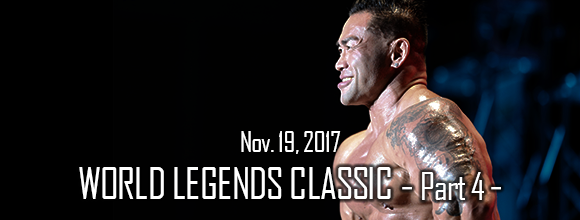 2017 NPCJ World Legends Classic ゲストポーズ・閉幕