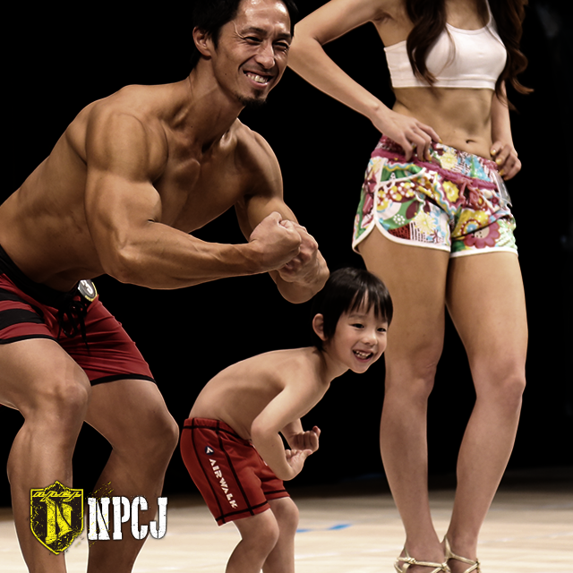 Family Physique