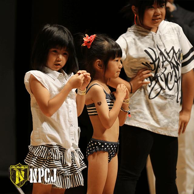 Kids Physique