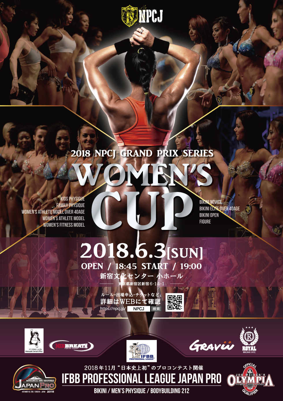 womens_cup