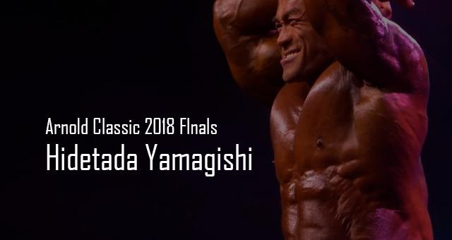 Hidetada Yamagishi Arnold Classic 2018 Finals Live Capture