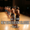 2018 New Generation classic part2