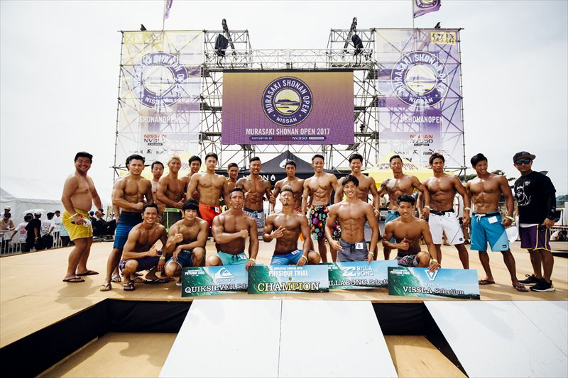 2017 Murasaki shonan Open Physique Trial powered by NPCJ