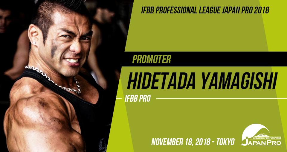 Promoter Hidetada Yamagishi