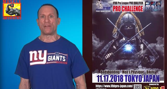米国ボディビルリポーター デイブ・パルンボ氏に、11月開催の、IFBB Professional League pro Qualifier 、IFBB Professional League japan pro に関して取り上げていただきました。