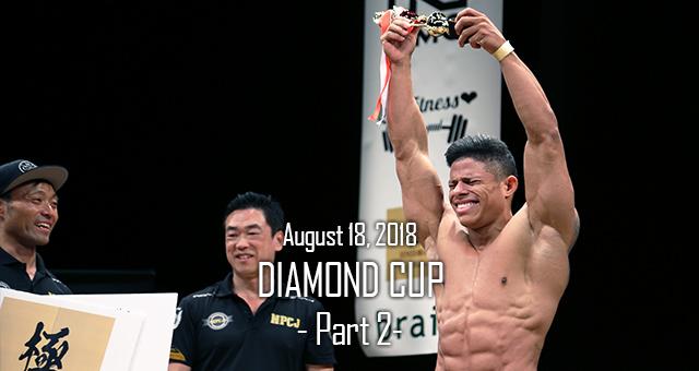 Diamond Cup コンテスト結果