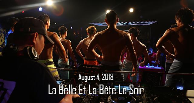 La Belle Et La Bete Le Soir 2018