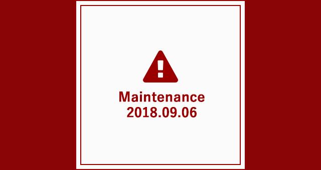 【メンテナンス終了】9月6日、Webサーバーのバージョンアップに伴うシステムメンテナンスのお知らせ