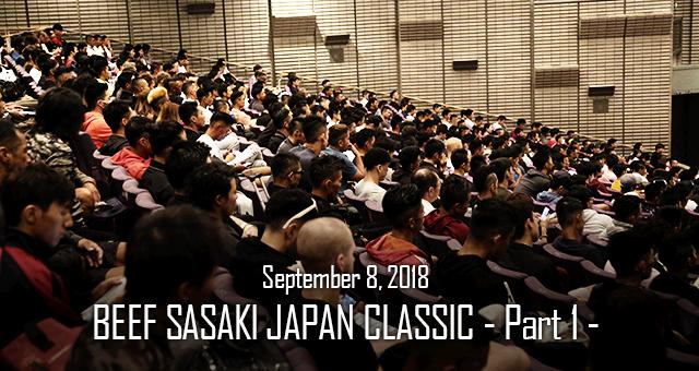 Beef Sasaki japan classic 2018 準備編