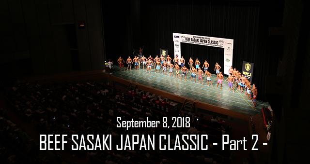 Beef Sasaki japan classic 2018 開会式・コンテスト結果