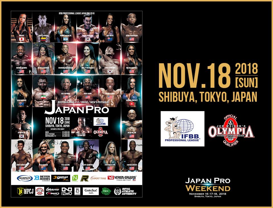 IFBB Professional League Japan Pro 2018