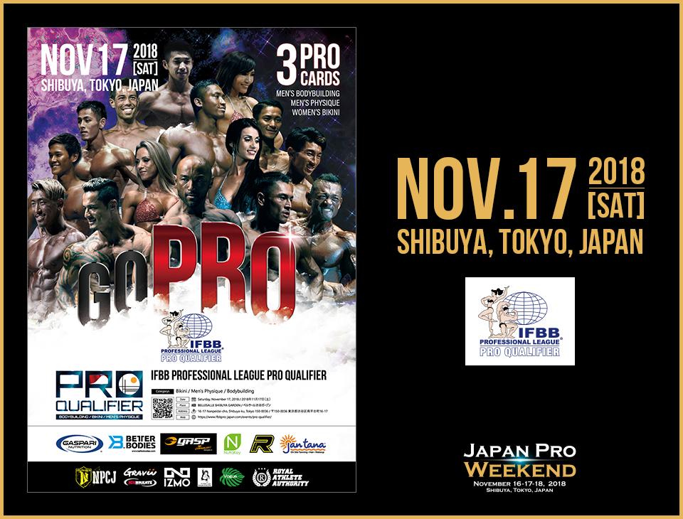 IFBB Professional League Pro-Qualifier Japan 2018