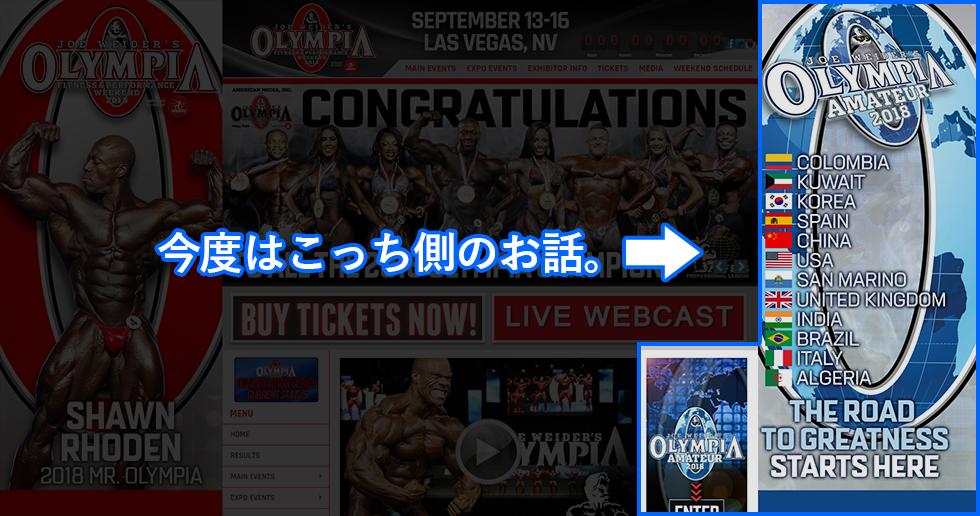 Mr.Olympia-web-image3
