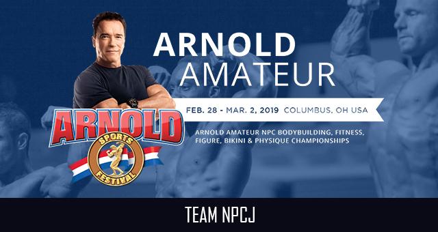 2019 Arnold Amateur に出場する Team NPCJ Japan 選考会を行うコンテストが決定いたしました。