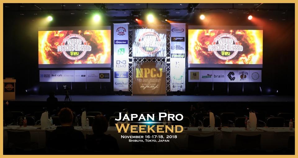 Japan Pro Weekend 回想録 – WLC準備編 –
