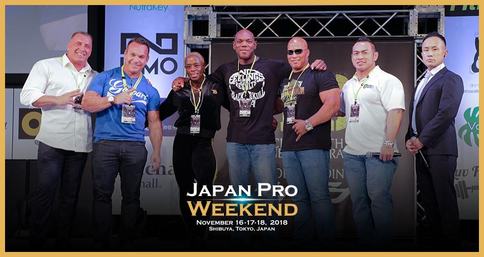 Japan Pro Weekend 回想録 – オープニングセレモニー / WLC コンテスト結果 –