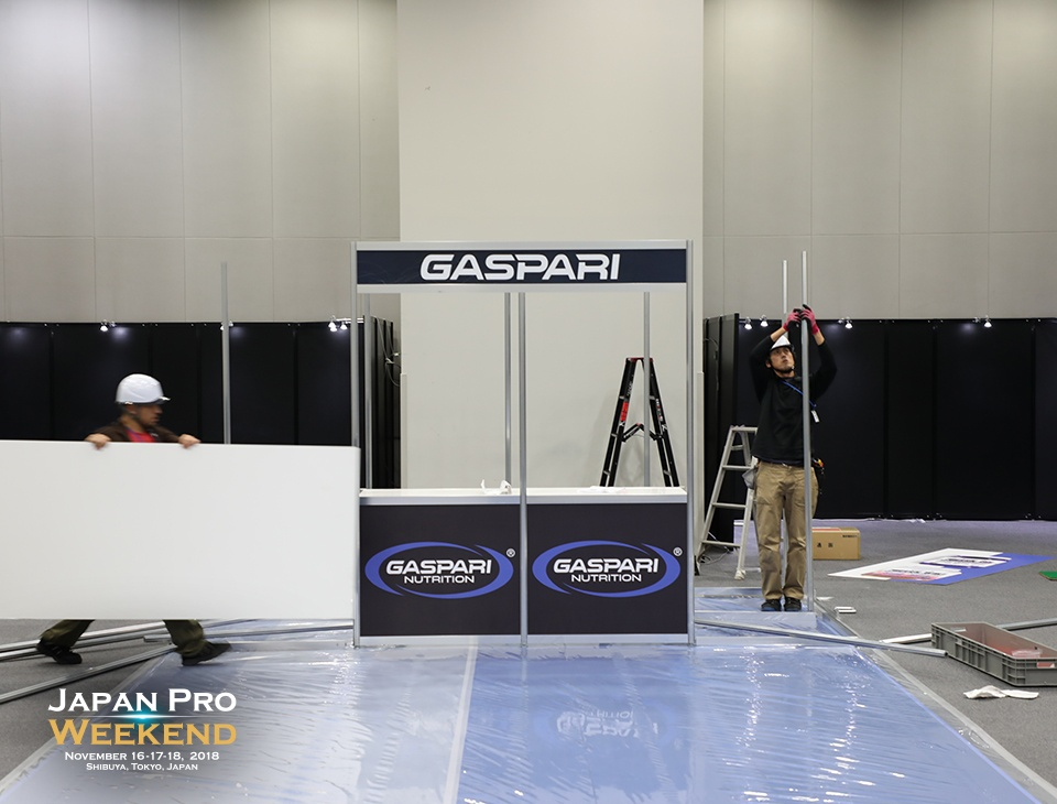 Gaspariブース第1段階