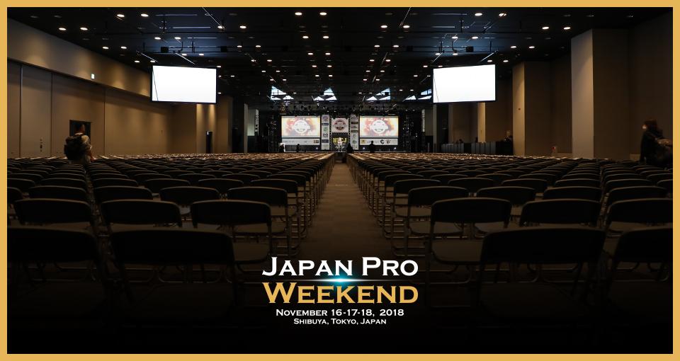 Japan Pro Weekend 回想録 – セミナー –