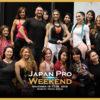 Japan Pro Weekend Meet&Greet