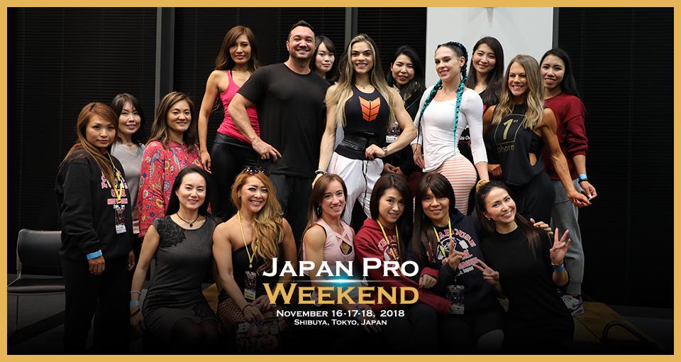 Japan Pro Weekend 回想録 – WLC & Pro Qualifier Athlete Registration / Meet & Greet –