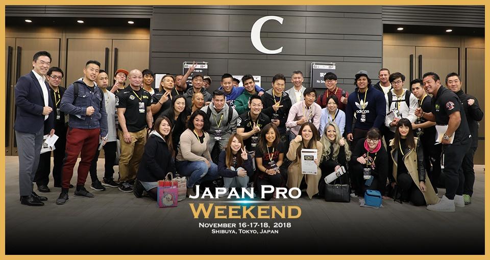 Japan Pro Weekend 回想録 – まとめ –