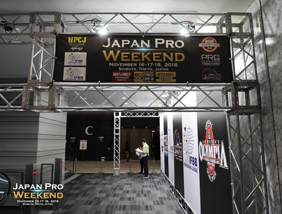 入り口のJapan-Pro-Weekend-看板