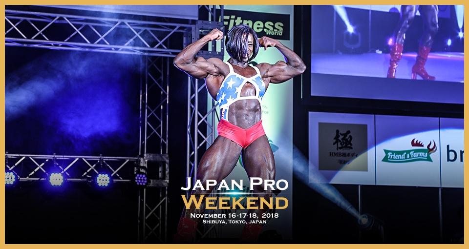 Japan Pro Weekend 回想録 – Guest Pose Iris Kyle –