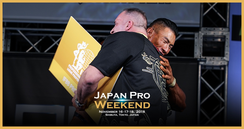 Japan Pro Weekend 回想録 – IFBB Professional League Japan Pro Qualifier –