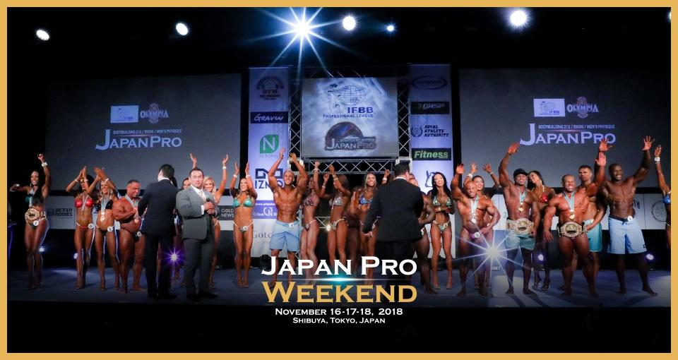 Japan Pro Weekend 回想録 – Japan Pro –