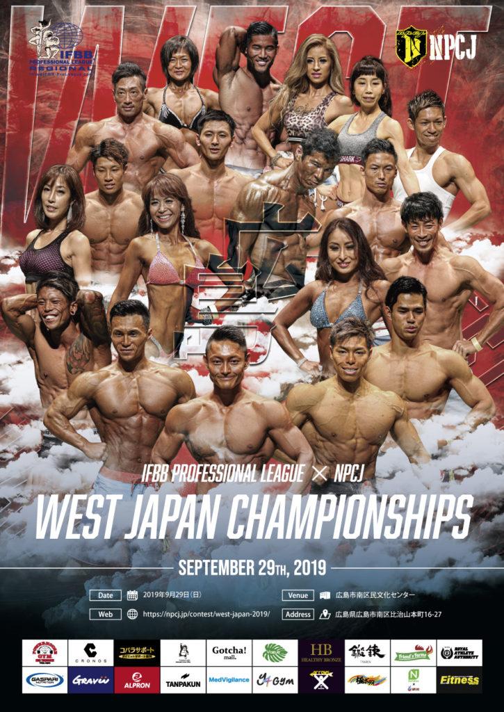 2019.09.29 West Japan