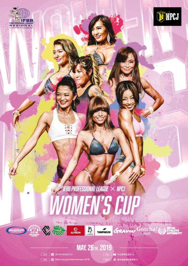 20190526_Womens-Cup