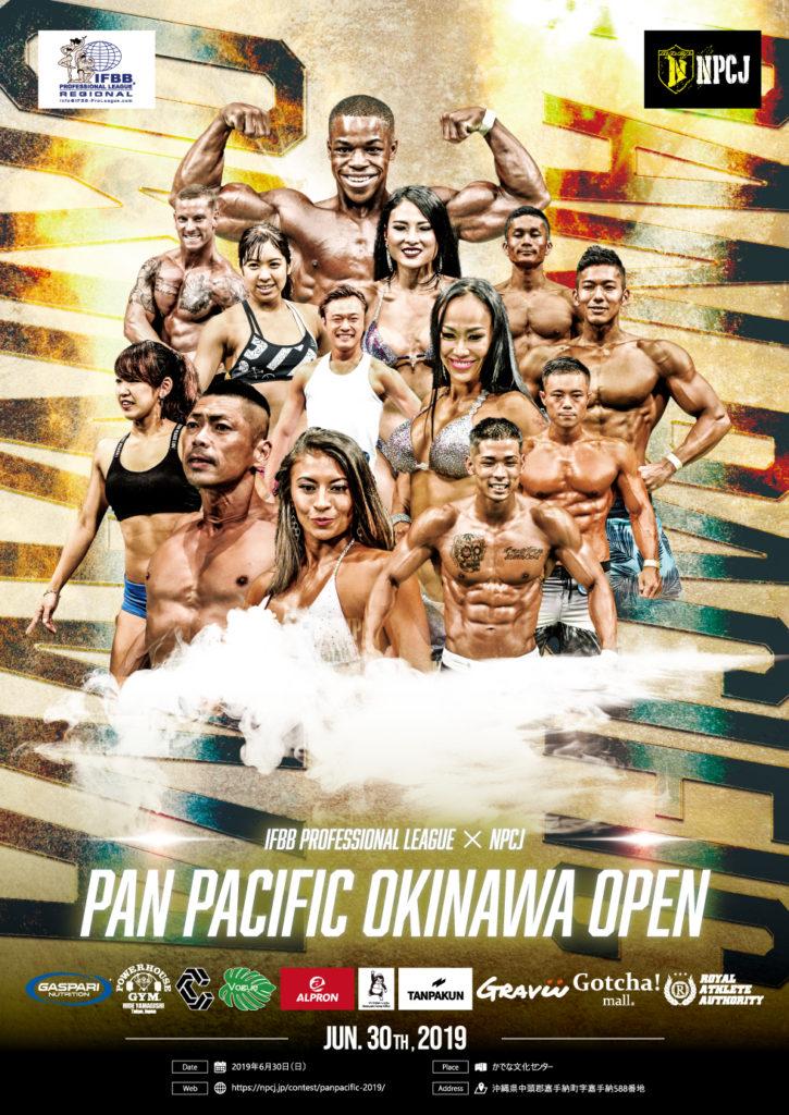 20190630 Pan Pacific Okinawa Open