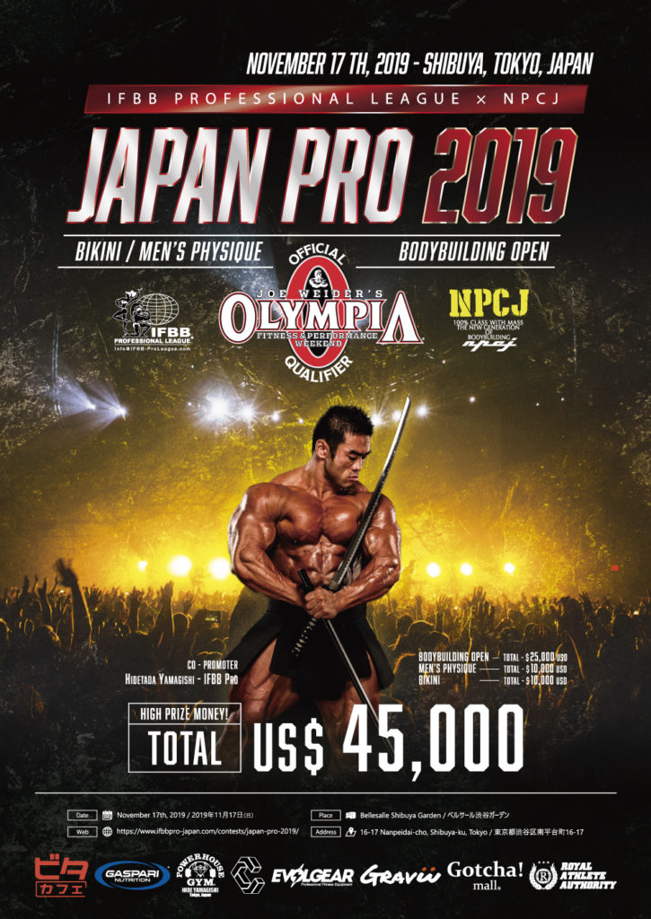 Japan Pro 2019