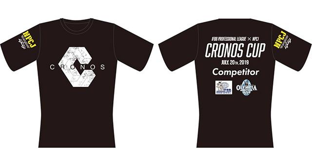7月20日開催の Cronos Cup は全出場選手には限定Tシャツプレゼント!