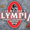 2019 Olympia ツアー