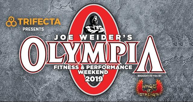 2019 Olympia Weekend Las Vegas ツアー募集のお知らせ(申し込みは締め切りました)