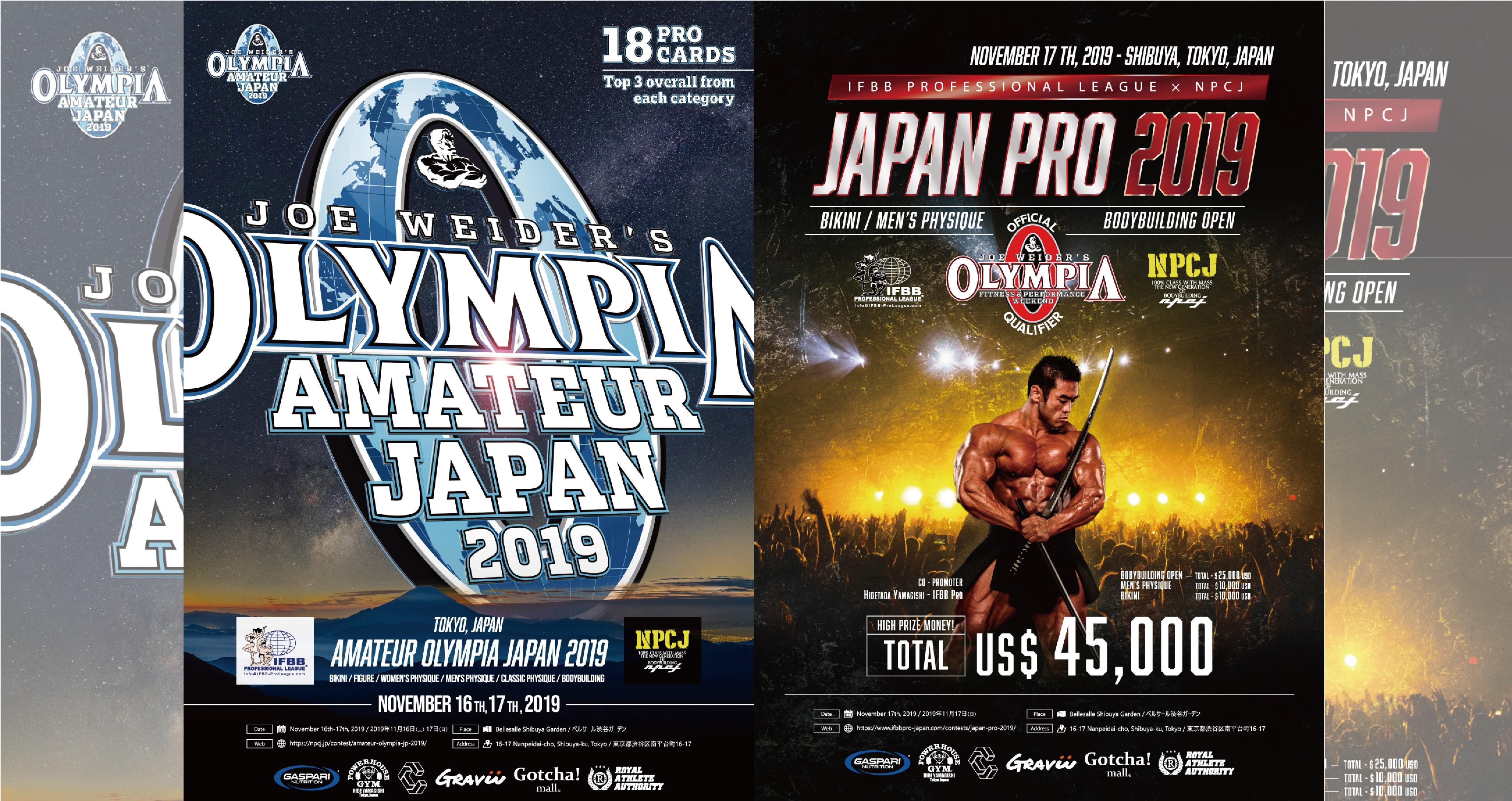 11/15~ JAPAN PRO WEEKEND関連チケット発売開始‼