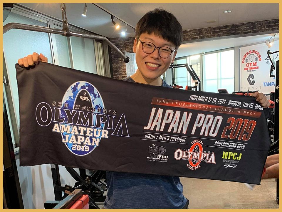 Japan Pro Weekend オリジナルタオル
