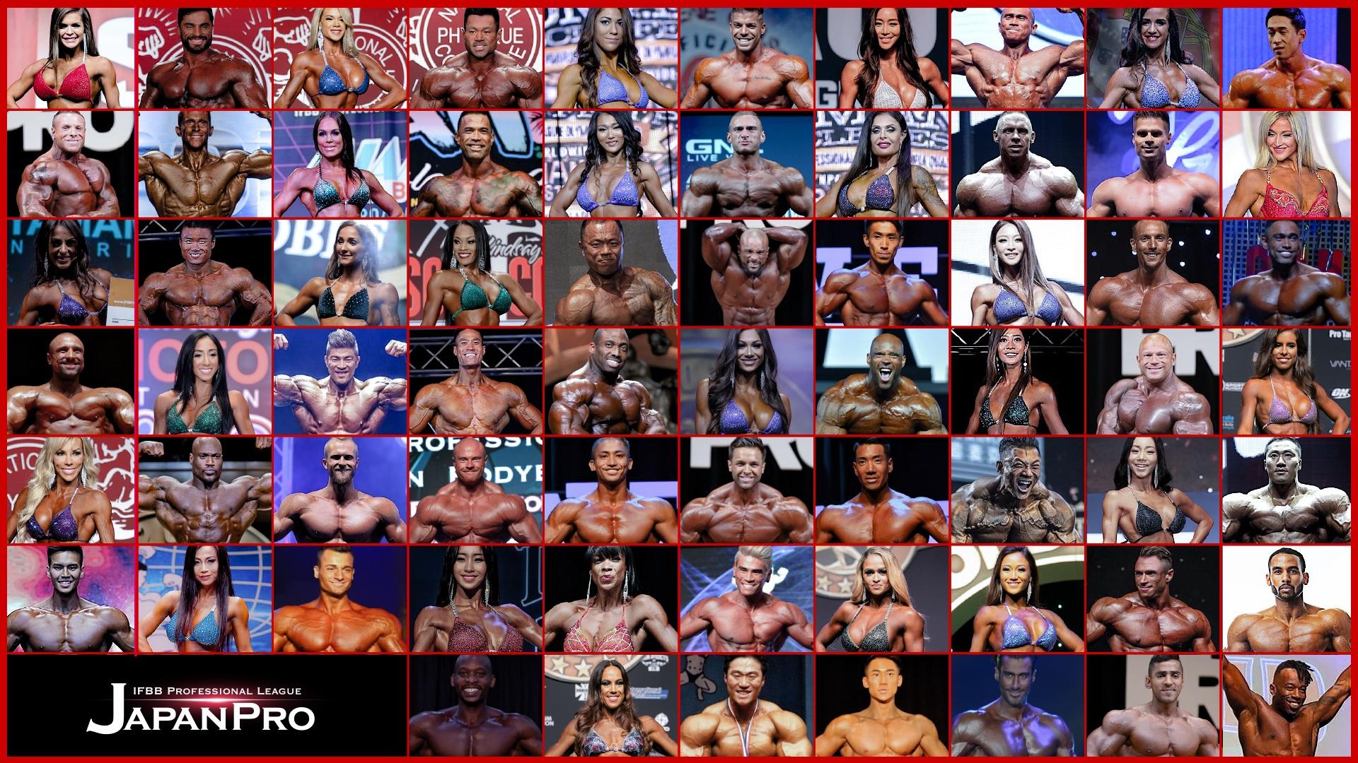 Japan Pro 2019 competitors