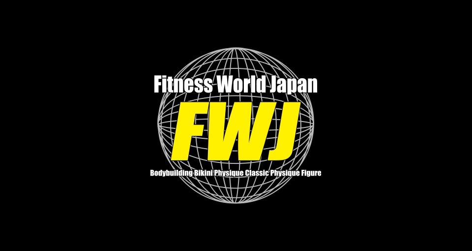 Japan Pro 及び Olympia Amateur Japan の開催順延のお知らせ