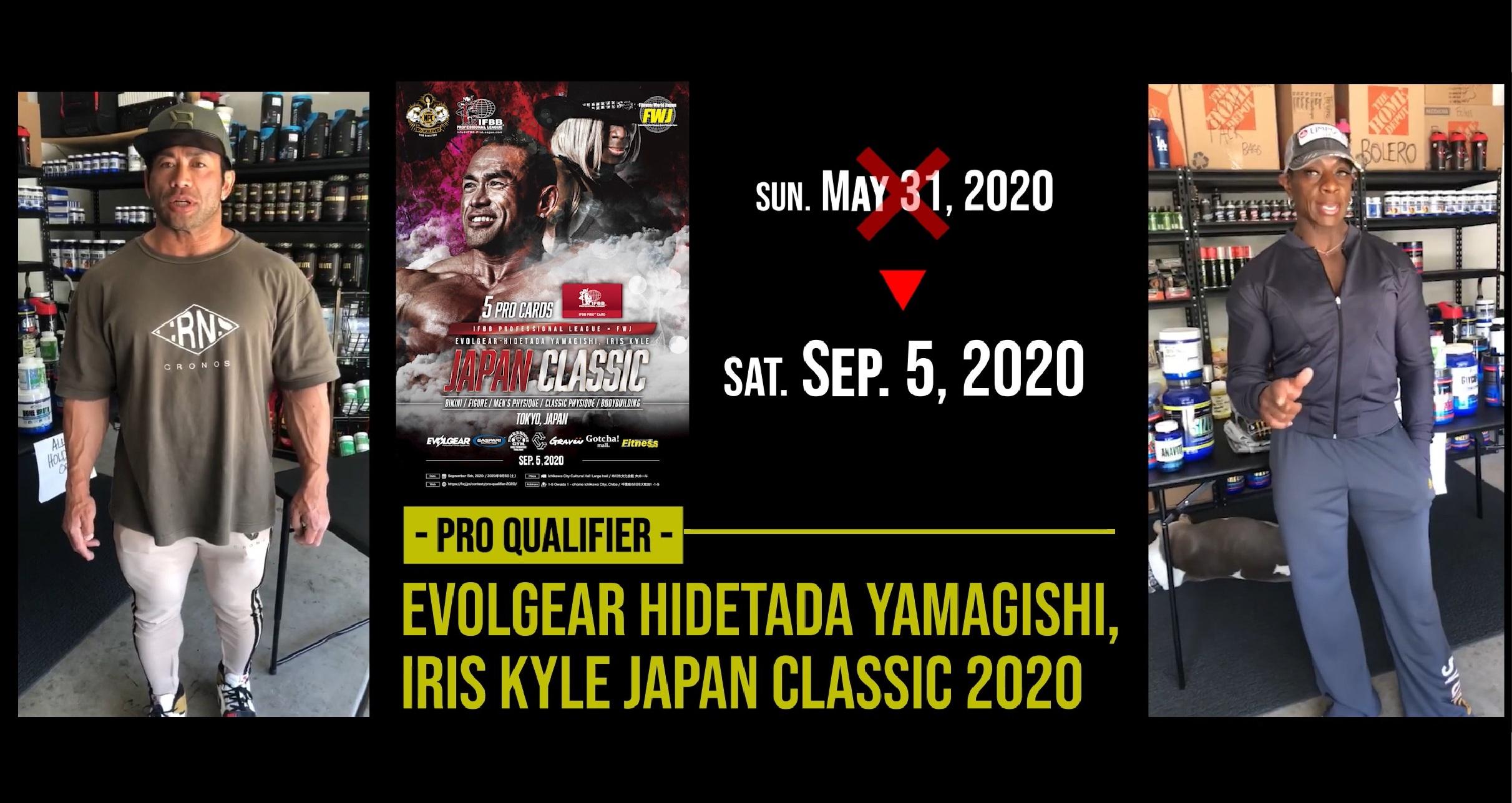 EVOLGEAR Hidetada Yamagishi, Iris Kyle Japan Classic 2020 開催日程に関して