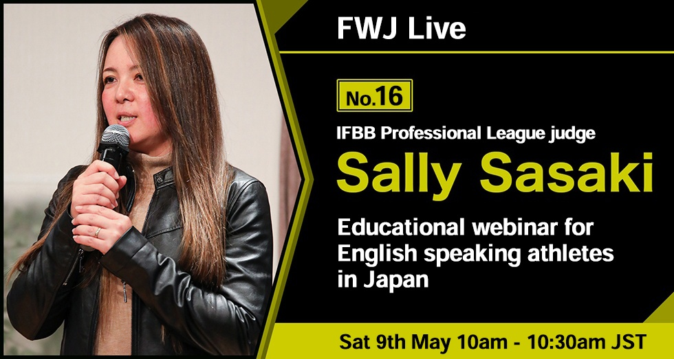 FWJ Live Vol.16「Sally Sasaki」Educational webinar for English speaking athletes in Japan