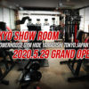 Powerhouse Gym Tokyo Japan が「Evolgear」の東京 Show Room となりました
